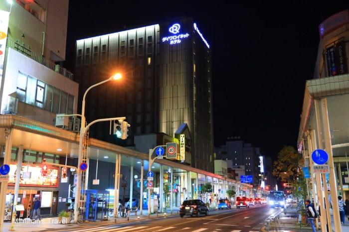 【青森住宿】青森大和Roynet飯店:近青森站交通方便,舒適評價好!房型&設施紀錄