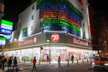 【福岡必買】BicCamera 天神店&2020優惠券:兩館日本電器3C購物重點推薦!