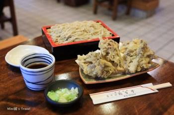 【草津溫泉美食】柏香亭:人氣必點蕎麥麵&炸舞菇,樸實無華在地美味(Tabelog 3.62)