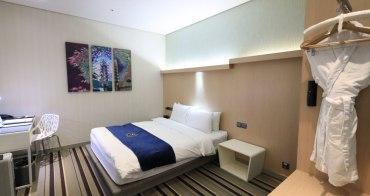 台北住宿 思泊客Sparkle Hotel:台北101/世貿中心/四四南村正對面,旅遊洽公超方便
