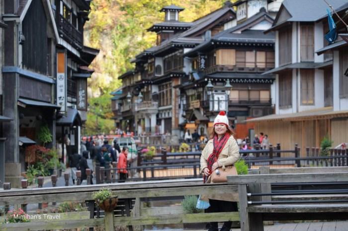前往「銀山溫泉」的交通方式:從東京/仙台/山形出發銀山溫泉交通建議、巴士時刻表