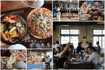 【墾丁美食】波波廚房 Kitchen Swell:阿嘉的家旁恆春80年老倉庫的新面貌
