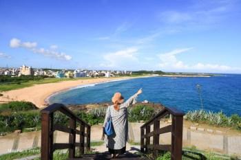 澎湖景點 山水沙灘 x 山水30高地公園,馬公市最美的海灘景點,特色民宿聚集玩樂趣