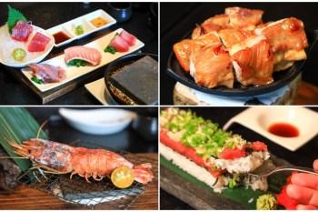 台南仁德|藝奇新日本料理:2020夏季鮪魚季菜單登場!炙燒鮪魚、芥末雞腿美味推薦