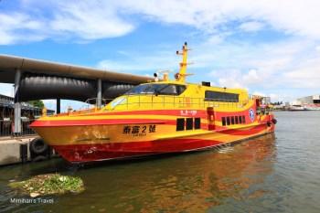 屏東-小琉球交通船|東港搭泰富東琉線到小琉球,航程20分鐘超快速&小琉球租車建議