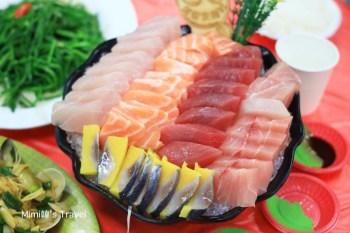 【墾丁美食】邱家生魚片:拒絕盤子價!綜合生魚片40片200元超便宜生猛海鮮餐廳推薦