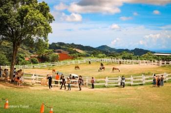 初鹿牧場好玩嗎?熱門台東親子景點,滑草餵乳牛玩樂趣!附優惠門票&營業時間