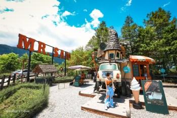 花蓮景點|山姆先生咖啡館:美拍霍爾城堡&哈比人小屋童話風!營業時間.停車.菜單分享