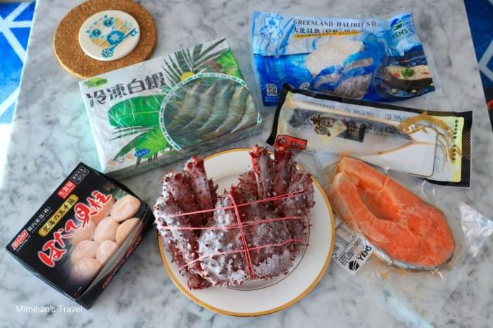 挑戰最低價!KKday海外生鮮直送帝王蟹、北海道干貝、阿拉伯藍鑽蝦,全台冷凍宅配