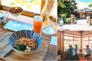 台東景點|出出實驗坊(附菜單):慵懶心情好美麗!日式文青風早午餐、網美下午茶推薦