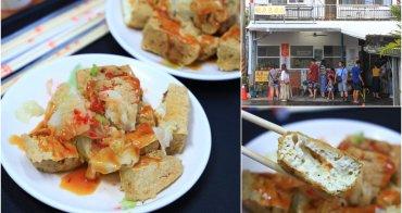 台東池上|福原豆腐店:池上排隊銅板美食香豆腐&豆花豆漿,營業時間/菜單/交通建議