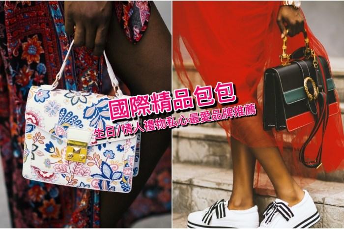 【名牌包包推薦】女星也淪陷!女生最愛13款情人節生日禮物,私心精選精品包包品牌