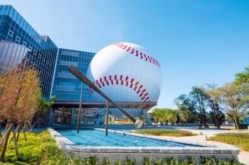 【桃園】名人堂花園大飯店&棒球名人堂:史奴比棒球主題飯店,接駁車/優惠/房型設施