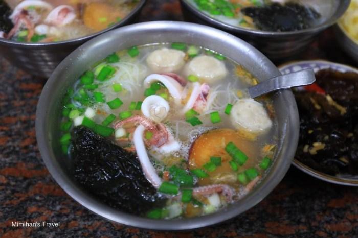 【花蓮美食】單一純賣雞湯小卷米粉:4.3分高評價,湯頭鮮美小卷彈牙食尚玩家人氣推薦