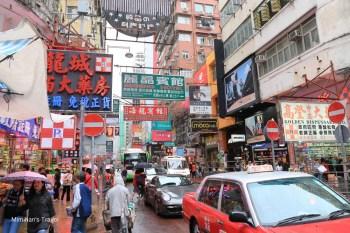 【回味香港】我心目中的香港城市魅力,每年都想去三次的理由是什麼?