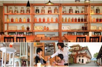 宜蘭親子景點▶︎橘之鄉蜜餞形象館:免門票雨天備案!親子蜜餞DIY、美拍玻璃屋下午茶