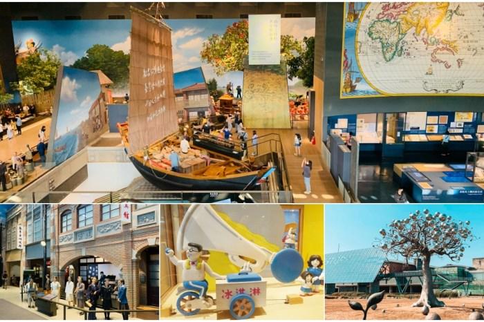 【台南景點】台灣歷史博物館:穿越台灣歷史數千年!最新兒童館&熱門IG打卡地標