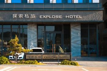 【台中】探索私旅:逢甲夜市航空主題飯店,Hotelsombined熊蓋好比快速找便宜價