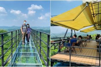 台南東山|174翼騎士驛站(平日免預約/附菜單):俗女2拍攝景點,超人氣玻璃天空步道