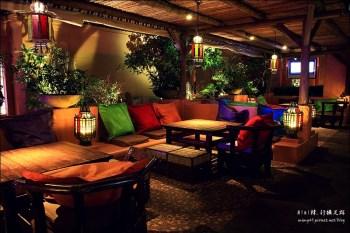 【墾丁美食】索維拉Essaouira餐廳:充滿魔幻色彩、狂野調性的摩洛哥餐廳,來墾丁渡假吧~ 亞曼達會館、南灣伊朵共用餐廳。