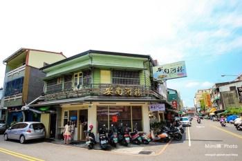 【嘉義美食】安南河粉:牛肉河粉、豬肉河粉、越南小點心都好吃,很令人喜歡的異國美食~