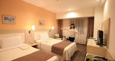 【沖繩住宿推薦】那霸 Hotel JAL City:國際通絕佳地點,24H唐吉軻德旁,沖繩購物就住這~