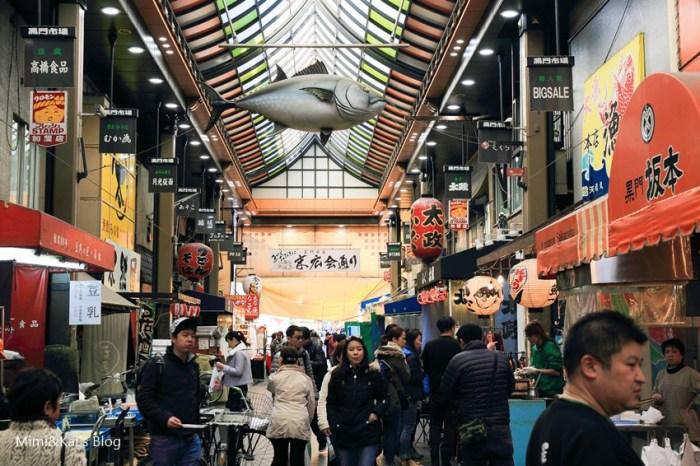 大阪景點|黑門市場必吃攻略:海鮮、豆乳、關東煮...191家商店美食隨妳買。