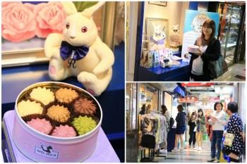 香港必買伴手禮》Mr. Rich魔術兔曲奇:香港牛油餅乾新潮流,韓國女孩也瘋狂