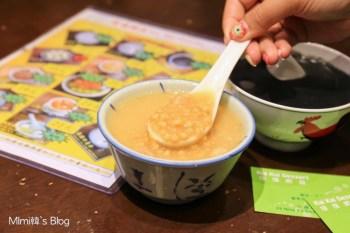 香港油麻地》佳佳甜品:米其林推薦美食,芝麻糊好好吃,還有機會捕貨野生發哥