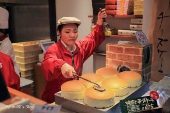 【大阪人氣美食】心齋橋 Rikuro's 老爺爺蛋糕,難波超好吃起司蛋糕,可買來當伴手禮。
