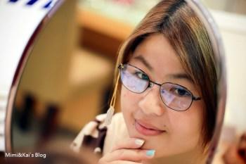 【台南生活】台南眼鏡配眼鏡推薦!中國眼鏡:百年傳承,驗光師經驗超豐富,配鏡過程親切無壓力。