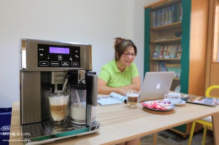 【全自動義式咖啡機推薦】DeLonghi (ESAM 6700尊爵型):義大利百年品牌,在家就能享受專業水準的義式咖啡,功能狠厲害~