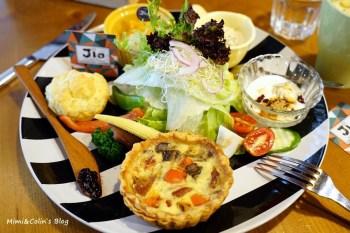 【台南美食】JIA創意廚房:料好實在很彭湃,口味不俗的台南早午餐,鹹派、烤餅我很愛。不過出餐稍微慢這樣~(已歇業)
