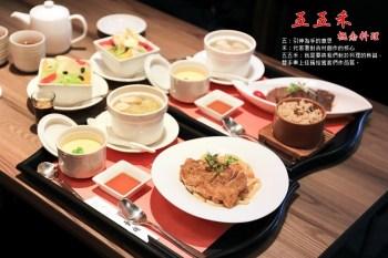 【台南美食】北區.五五禾料理餐館:用好心地做好料理,餐點好吃,推薦蕈菇拌飯系列。(已歇業)