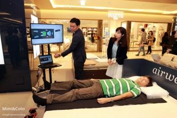 【生活用品】日本原裝.airweave 愛維福高彈力薄墊:空氣上滾床的舒適感,支撐好,完整提升睡眠品質。