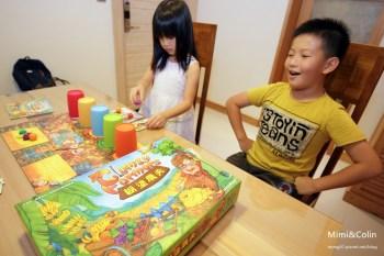 【親子生活】別再玩平板啦!! 陪小傢伙一起遠離3C誘惑,世一文化糊塗農夫桌遊。