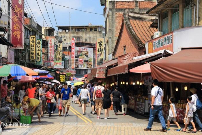 【新竹景點】北埔老街:好多必吃客家傳統小吃,享受充滿客家風情的旅行。