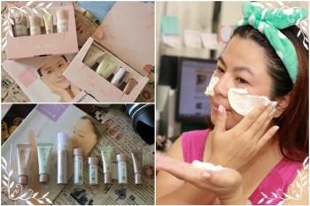 【肌膚保養】朵茉麗蔻Domohorn Wrinkle:全效8點,熟齡肌膚專用保養聖品。