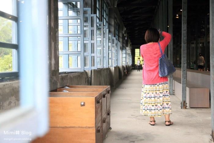 【桃園景點】台灣農林大溪老茶廠: 恰如其分的沉靜美好,餐點優質茶很好喝。