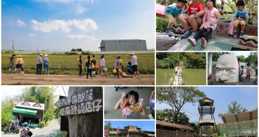 【台南景點】大目降 x 那個年代小旅行:走訪西拉雅族部落,聆聽新化老街的故事,瓜瓜園生態故事館挖地瓜~
