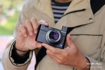【攝影器材】Sony RX100III 台南景點實拍:令人不可小覷的超強悍口袋相機,高規格配備,類單眼相機王者~