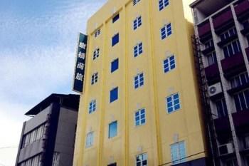 【台南住宿】康橋商旅 - 台南赤崁樓館 (Kindness Hotel Tainan Chihkan Tower)