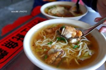 【台南.小吃】阿川紅燒土魠魚羹:在地美食20年吃不膩,羹好、魚香、麵順口,真的很好吃唷~