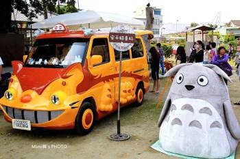【台南.甜點】安平貓小巴:可愛的龍貓公車,送來好吃的霜淇淋和咖啡,來了安平別錯過唷XD