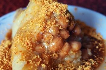 【台南.小吃】沒看錯,早餐就要吃粽子!! 西門路「老店菜粽、肉粽」