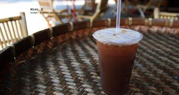 【台南.飲料】遊府城,來杯用料龜毛的紅茶吧~ 這裡是「全量紅茶」