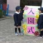 幼稚園入園準備 生活面はどんなこと?物品や気をつけることは?