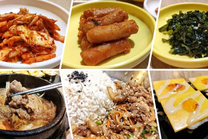 【板橋韓式料理】瑪妮年糕鍋|韓國人開的道地韓食堂,傳統小菜吃到飽,套餐附韓國飲料,想吃的韓食料理全都有!