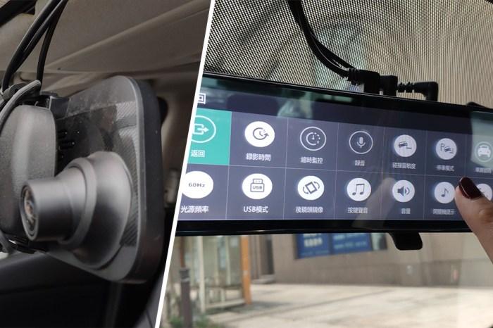 受保護的內容: 【行車紀錄器開箱測試】PAPAGO最新Ray Plus一機抵多機|2K超高畫質|130度超廣角|前後鏡頭雙錄|GPS測速照相偵測|SONY夜視感光元件