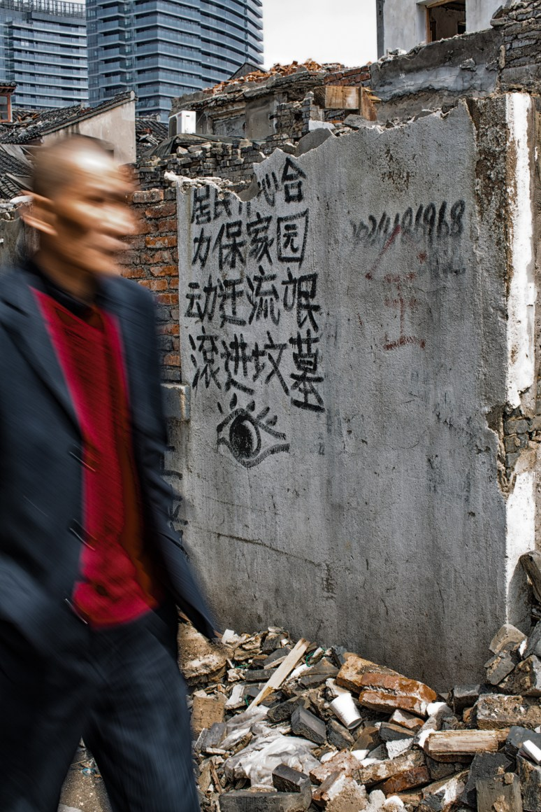 progress will wait for no one~ Shanghai's condemned alleys